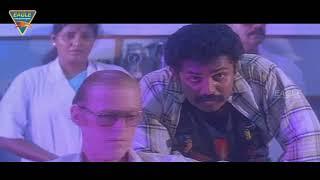 IPS Vishwa Pratap Singh Hindi Dubbed Full Movie || Vijaykanth, Meena | Bollywood Dubbed Full Movies