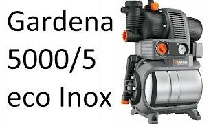 РоботунОбзор: Насосная станция Gardena 5000/5 eco Inox(Видеообзор насосной станции Gardena 5000/5 eco Inox от Роботуна. Смотрим, лайкаем, подписываемся на канал. Здоровая..., 2015-06-23T15:29:06.000Z)