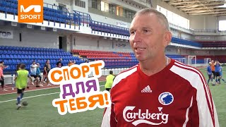 Знакомьтесь, Валерий! Проект M•Sport «Спорт - для тебя!» ❤