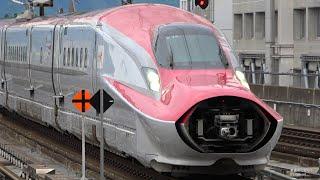 東北新幹線 連結切離し6本と連続可動するステップ(E5系E6系盛岡駅) Shinkansen coupling and uncoupling
