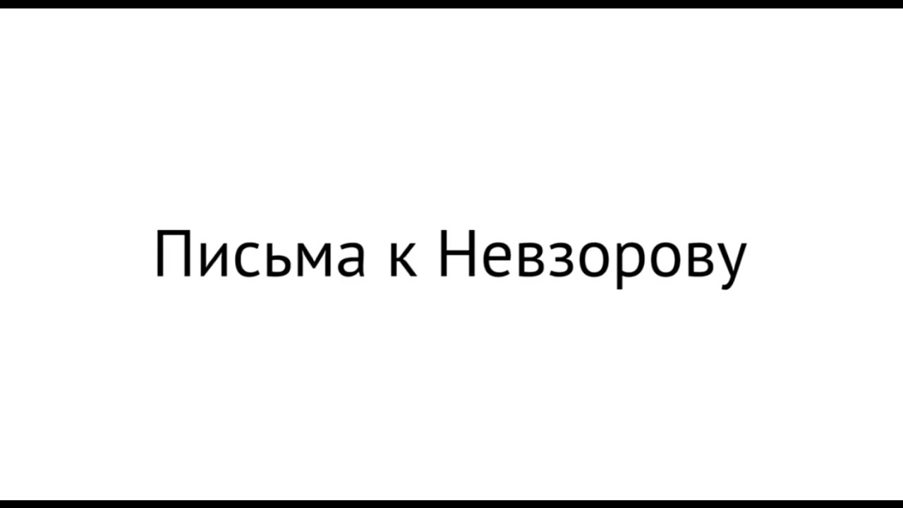 Popular quotes by Andrei Kurpatov