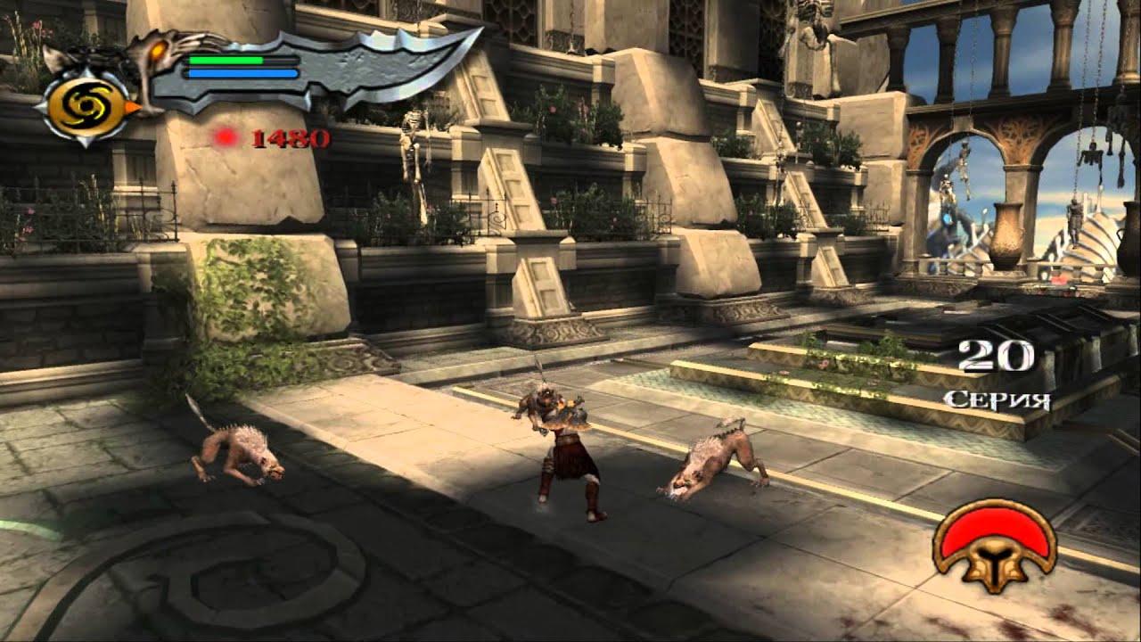 God Of War Gameplay God of War 2 on...