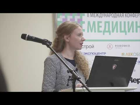 Ольга Усачева, BusinesStat. Медицинский инжиниринг.