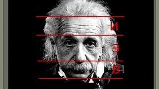 Диагностика визуальных знаков. Мастер - класс
