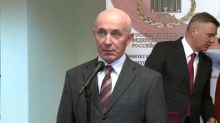 Выступление Юрия Синельщикова на открытии выставки «150 лет нотариату в России» в Госдуме