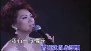我有一段情 karaoke