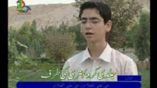 Shia Namaz Part 1 (azaan)