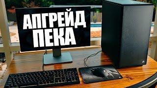 ОБЗОР КРУТОГО КОРПУСА CORSAIR CARBIDE 400Q