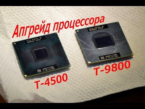 Замена Процессора Ноутбука ASUS K50id
