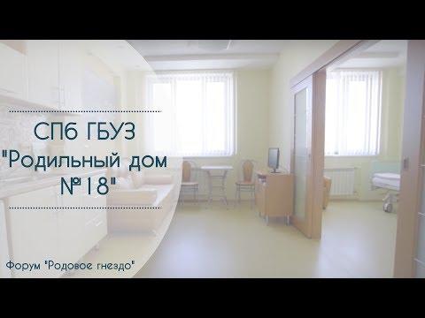 CПб ГБУЗ