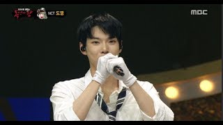 [Identity] 'Asst Manager' is  NCT DOYOUNG 복면가왕 20190707
