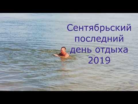 Лучшая рыбалка/в астраханской области/ Енотаевский район село Ветлянка