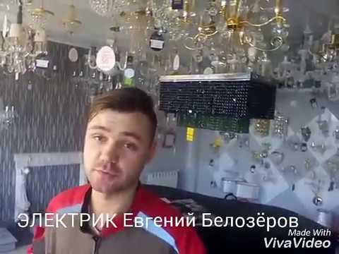 Хабаровск работа электромонтером в кургане Ашимов: