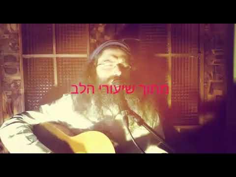 השיר ואהבת לרעך כמוך ~ בביצוע של הרב יעקב ורשבסקי
