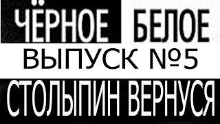 В.В .ПУТИН план понравился. Каждому россиянину по гектару земли.