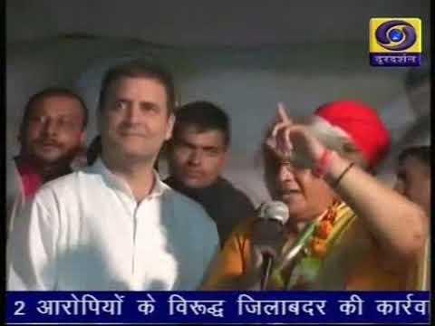 Chhattisgarh ddnews 13 11 18 Twitter @ddnewsraipur