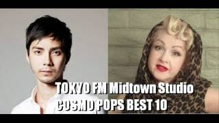 March 3 Cyndi Lauper TOKYO FM Midtown Studio COSMO POPS BEST 10 A guest-shot.