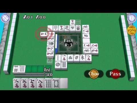 [마작,麻雀] Mahjong Pretty Girls Battle : School Girls Edition play 10  