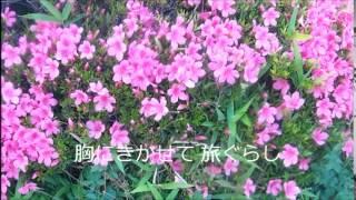 作詞:清水みのる 作曲:陸奥 明 三波春夫:唄.