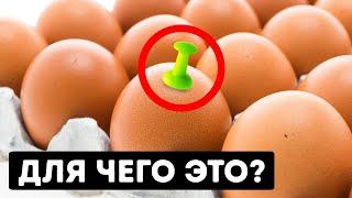 Вот что будет, если перед варкой яиц проделать в них дырку