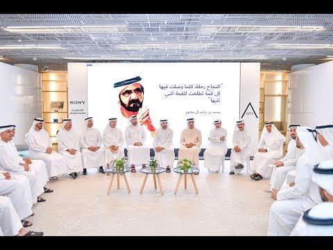 حمدان بن محمد يلتقي فرق العمل المساهمة في حصول الإمارات على المركز 11 عالمياً في ممارسة الأعمال