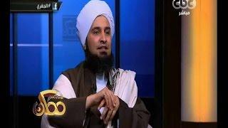 بالفيديو.. الحبيب الجفري: رأس الحسين بمسجده بالقاهرة.. وهذا هو الدليل