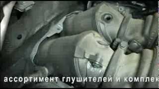 Катализаторы ремонт,замена,установка.BMW X6 M. Москва.(СЕРВИС-ЦЕНТР в Москве Autovyhlop.ru по ремонту и тюнингу выхлопных систем . ул. Вавилова д.4,тел. 8-(495)-760-12-83,http://www.autovy..., 2013-10-13T19:18:53.000Z)