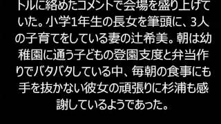 """ニュース、エンタメ、面白ネタ タレント・杉浦太陽がブログに載せた""""朝..."""