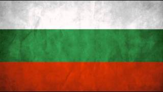 National Anthem of Bulgaria - Мила Родино