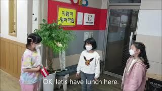 [가좌마을 영어학원] 가좌동 지앤비 학원 영어 활동 수…