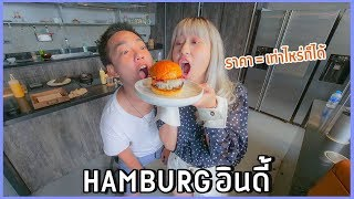 Indie Hamburger Restaurant: He Takes Only 5 Customers a Day!