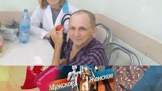 Мужское / Женское - Просто Сашка. Выпуск от 09.10.2018