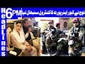 Pakistan Army takes control of Lahore Airport   Headlines 6 PM   13 July 2018   Dunya News