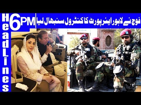 Pakistan Army takes control of Lahore Airport | Headlines 6 PM | 13 July 2018 | Dunya News