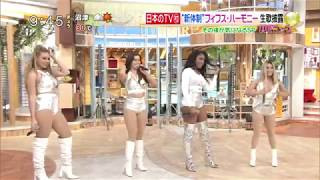 Fifth Harmony - Down (Live @ Japan TV 05/09/2017)