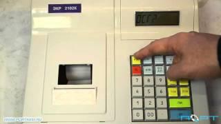 Снятие Z-отчета (закрытие смены) на кассе ЭКР-2102К