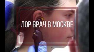 видео Договор-Квитанция на оказание платных медицинских услуг