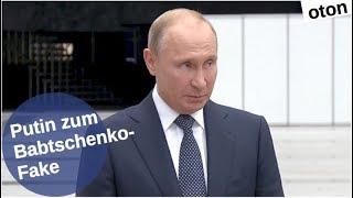 Putin zum Babtschenko-Fake auf deutsch