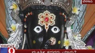 Kalika Devi Procession Idol Theft Complaint Lodged in Belagavi