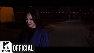 [MV] Crazy Music(미친감성) _ Memories of one's first love(첫 열병의 기억) (Feat. Kang Eun Ae(강은애))