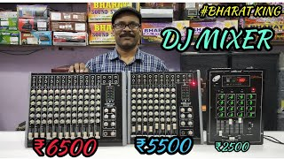 BHARAT ELECTRONICS BEST MIXER | DJ MIXER | DJ SYSTEM ,DJ, WEDDING DJ, ***T&C APPLY