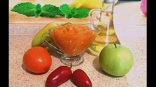 Фруктово-овощная аджика на зиму
