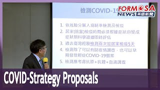 NTU College of Public Health recommends adjustments to COVID border strategy