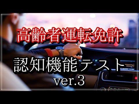 zenfone3 ファームウェア 戻す