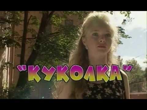 Улицы разбитых фонарей «Куколка» 30 Серия 1 сезон (1997—1998)