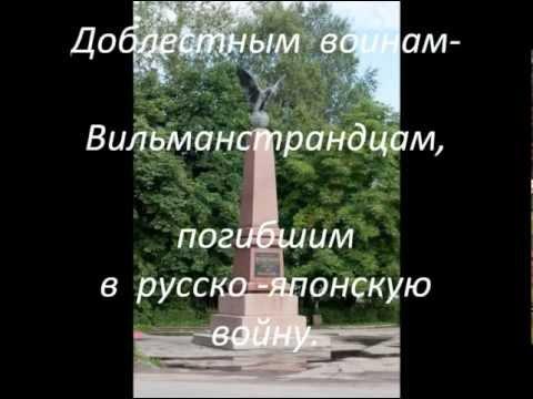 Фильм о Старой Руссе 1