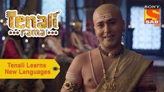 Your Favorite Character | Tenali Learns New Languages | Tenali Rama