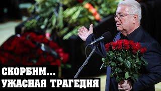 Артисты в трауре... Внезапно yмep известный актёр | Борис Плотников