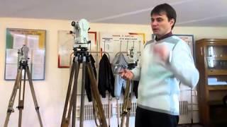 видео Теодолит: поверки, устройство, измерение