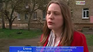 Ярославцам помогут узнать о судьбе родственников, погибших во время Великой Отечественной войны